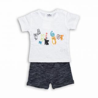 Бебешко комплект Амиго