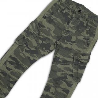 "Спортен панталон ""Camouflage"""
